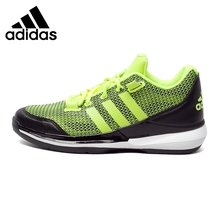 Original New Arrival Adidas QUICK Men s Basketball Shoes Sneakers