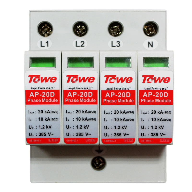 TOWE AP 20D 4P 20kA three phase surge protective device over voltage protector packaging and labeling