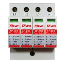 АП Тоу 20Д 4П 20ка три фазы пульсации защитное устройство над протектором напряжения тока