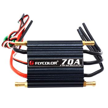 2-6s 5.5V / 5A Waterproof Brushless 70A ESC Electronic Speed Controller Spare Parts Accessories Hardware for RC Racing Boat
