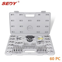 AlloyMetric Drill Tool KIT60Pcs Metric and British Screw Tap and threading die kits hardware auto industrial repair tool16050015