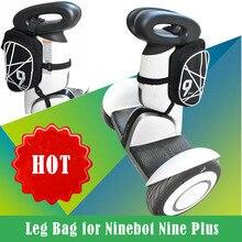Ногу управления Полюс сумка для Ninebot девять Мини плюс скутер аксессуары и скутер подставку