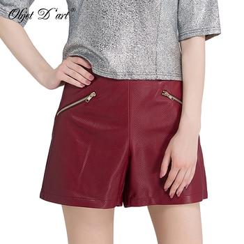 c920caca3f Nuevo diseño de moda mujer Pantalones cortos de PU de alta calidad rojo pantalones  cortos de bolsillo con cremallera sólido verano señoras pantalones cortos  ...
