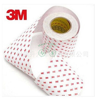 10cm 400cm High Quality 3M Rhino Skin Sticker Vinyl Clear Transparence Film Thickness 0 2mm Bikes