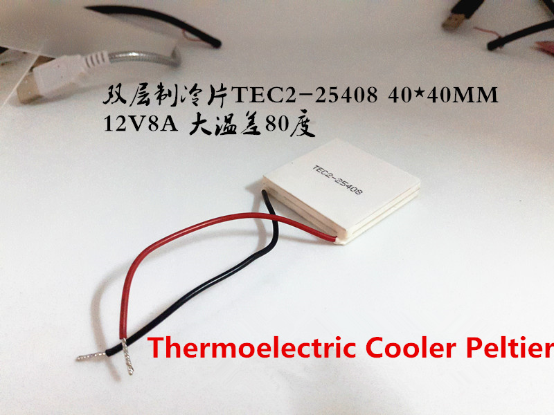 2PCS 65W Double Layer Thermoelectric Cooler Peltier TEC2-25408 40*40MM 12V8A Industrial Instruments TE Module Te Cooling Module