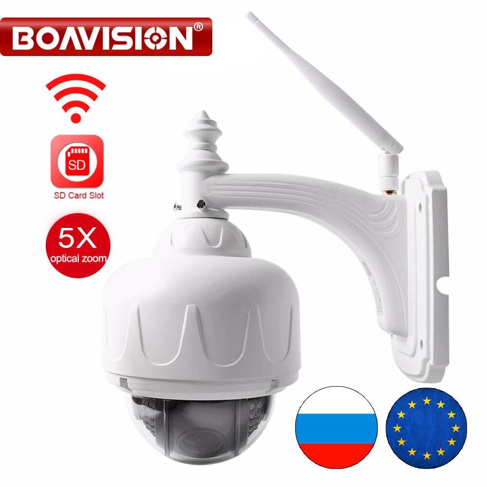 BOAVISION Câmera Speed Dome IP Sem Fio Wi-fi HD 1080 p 960 p PTZ Ao Ar Livre Segurança CCTV 2.7-13.5mm auto Foco 5X Zoom Cartão SD ONVIF