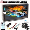 7 Inch TFT Car Audio Stereo Touch Screen 2 Din MP5 Player With Rearview Camera Bluetooth