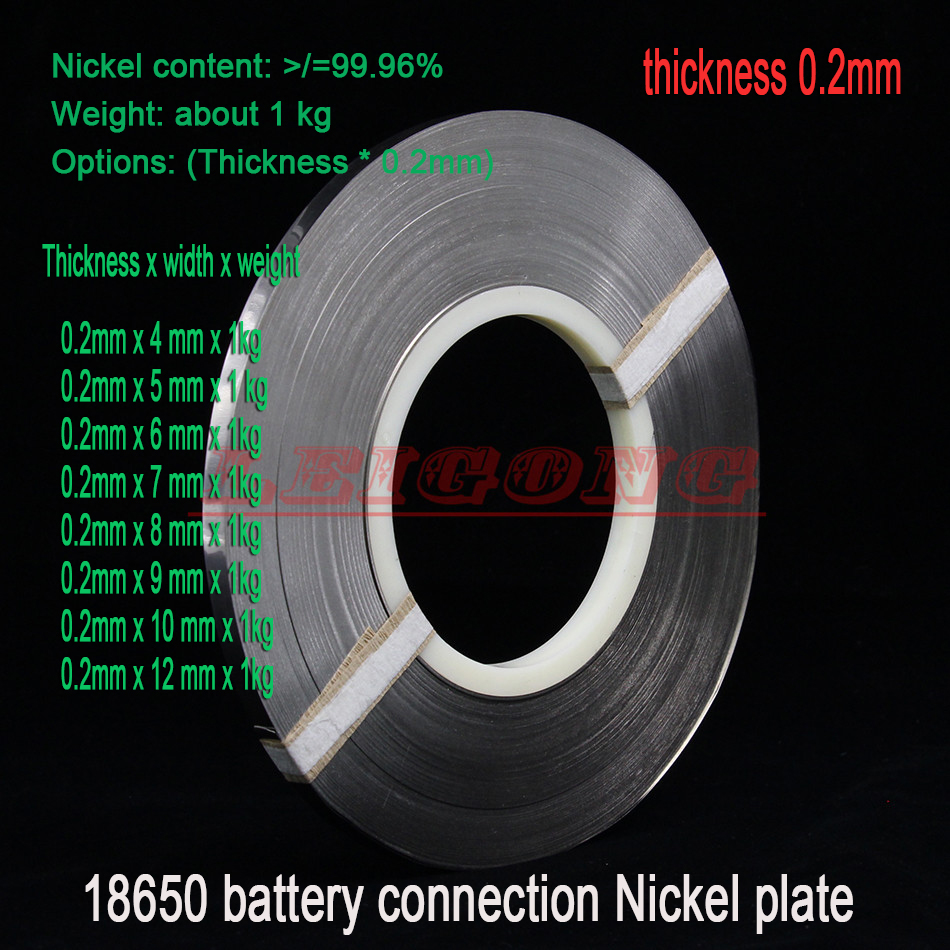 thickness 0 2mm High Quality Pure Nickel Plate Strap Strip Sheets 99 96 for battery spot