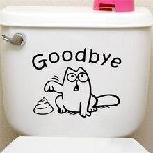 Забавный Черный кот, сиденье для унитаза, наклейка на стену, ванная комната, автомобиль, бак, окно, домашний декор, Мультяшные животные, попрощайтесь, наклейки, виниловая настенная живопись