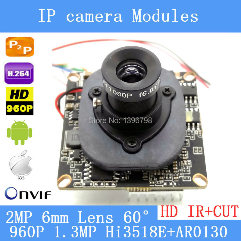 PU`Aimetis 1280 * 960P 1.3MP IP Camera 2MP 6mm Lens ONVIF Waterproof Wire / indoor IR Night Vision P2P 960P CCTV Camera System 4pcs lot 960p indoor night version ir dome camera 4 in1 camera 3 6mm lens p2p onvif abs plastic housing
