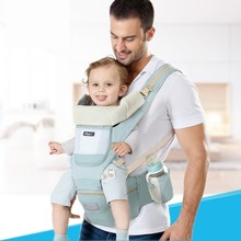 Ergonomic Baby Carrier Backpack Hip-seat Sling Front Facing Baby Wrap for Baby Travel 0-36 months