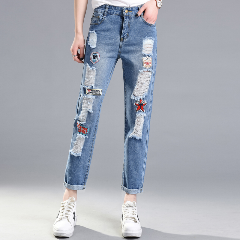 High Waist Embroidery Harem Pants Jeans 2017 New Ripped Hole Pattern Patchwork Denim Pants Plus Size Blue Ankle-length Pants new summer vintage women ripped hole jeans high waist floral embroidery loose fashion ankle length women denim jeans harem pants