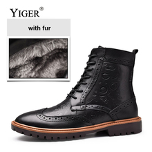 YIGER New Winter Men Boots martins Genuine Leather Large size 38-47 high-top Bullock Lace-up Man Military Boots army boots  0163 цена