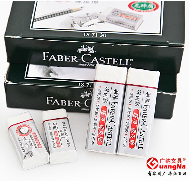Gorący sprzedawanie faber-castell naturalna gumka do mazania ołówek z gumką piaskową nr 1871 szkolne materiały biurowe