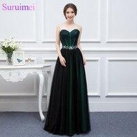 הגעה לניו אמרלד ירוק ושחור טול מתוקה מחוך מכתף שמלות ערב ארוך רשמי לנשף שמלת שמלות נשים