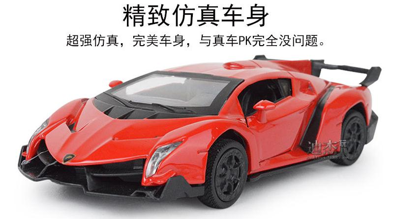 free shipping alloy poison roadster for kids toys wholesale metal super race run cars models four