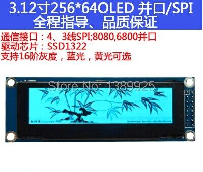 En gros 3.12 pouce 16 P SPI Bleu OLED Module SSD1322 Dur IC 256*64 8080/6800 Interface Parallèle