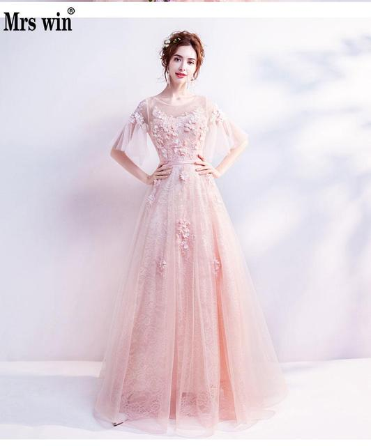 fe66f3444e3 US $89.9 |Mrs Win Elegant Fairy Prom Dresses 2018 O Neck Lace Flower Beads  Crystal Party Gowns Flare Half Sleeve Pink Tulle Party Dress C-in Prom ...