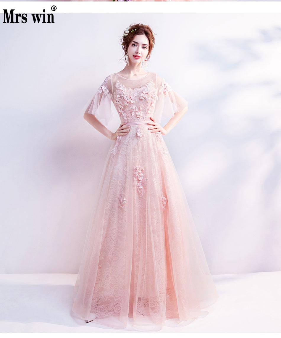 Mrs Win Elegant Fairy Prom Dresses 2018 O Neck Lace Flower Beads Crystal Party Gowns Flare Half Sleeve Pink Tulle Party Dress C