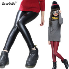 01edc2504 Polainas de PU para niñas primavera otoño Leggings para niñas niños  pantalones de cuero ajustados niños