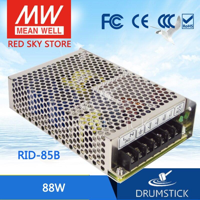 все цены на  Advantages MEAN WELL RID-85B meanwell RID-85 88W Dual Output Switching Power Supply  онлайн