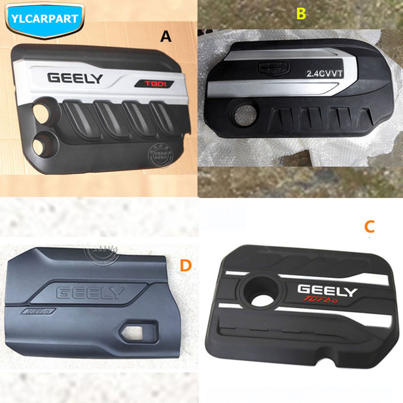 For Geely Atlas,Boyue,NL3,SUV,Proton X70,Emgrand X7 Sports,FC SUV,Vision X6,NL4,Car Engine Cover