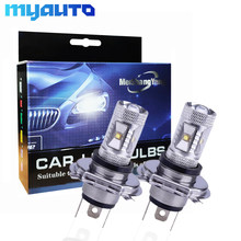 H4 30W Cree XBD LED cars Fog Head lights Bulb auto Lamp 12V 24V Signal Tail parking car light source led car bulbs цена