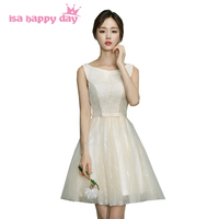 Sleeved Short Elegant Tulle Bandage Champagne Color Cocktail Dress Gowns Special Occasion Pageant Dresses Teens Cheap