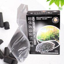 Карманный Monster Polymer Reduction бамбуковый угольный фильтр материал для аквариума фильтровальный стакан или капельная коробка быстрая очистка воды