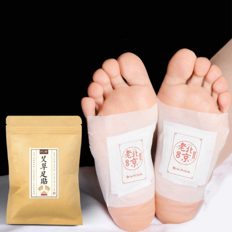 2 Packs=24 Pcs/lot Wormwood Detox Foot Pads Patches With Adhesive (24 Pcs=12 Pcs Patches+12 Pcs Adhesives) Foot Care Body Care