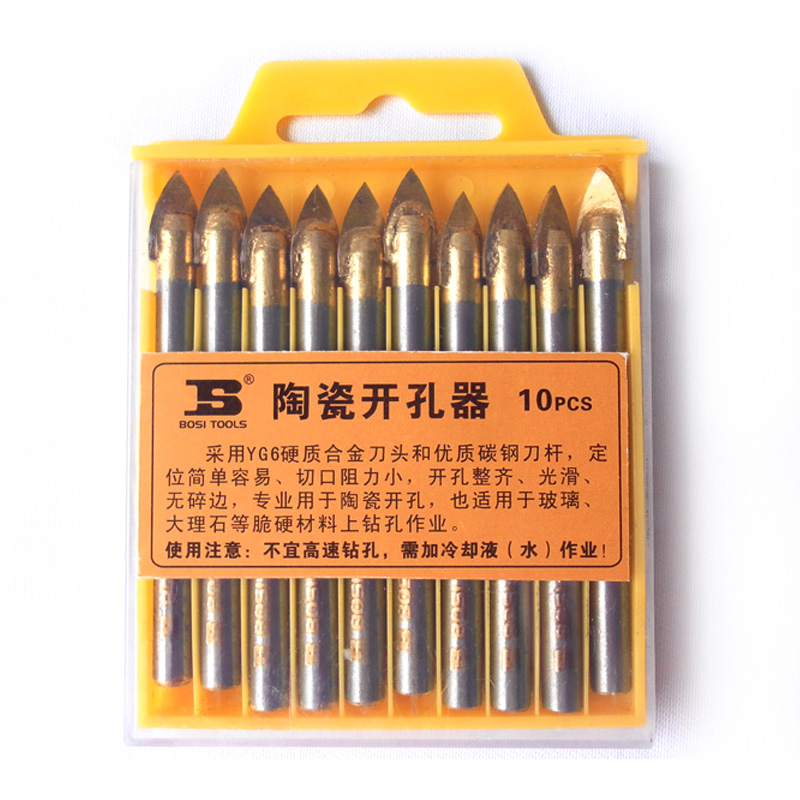 free shipping BOSI 10pcs 8mm Porcelain Spear Head Ceramic Tile Glass Marble Drill Bits Set free shipping 10pcs lc7219