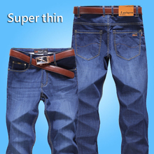 LEE LAGEEM jeans men brand pants free shipping business thin male straight jean cotton denim slim simple skinny casual 1167