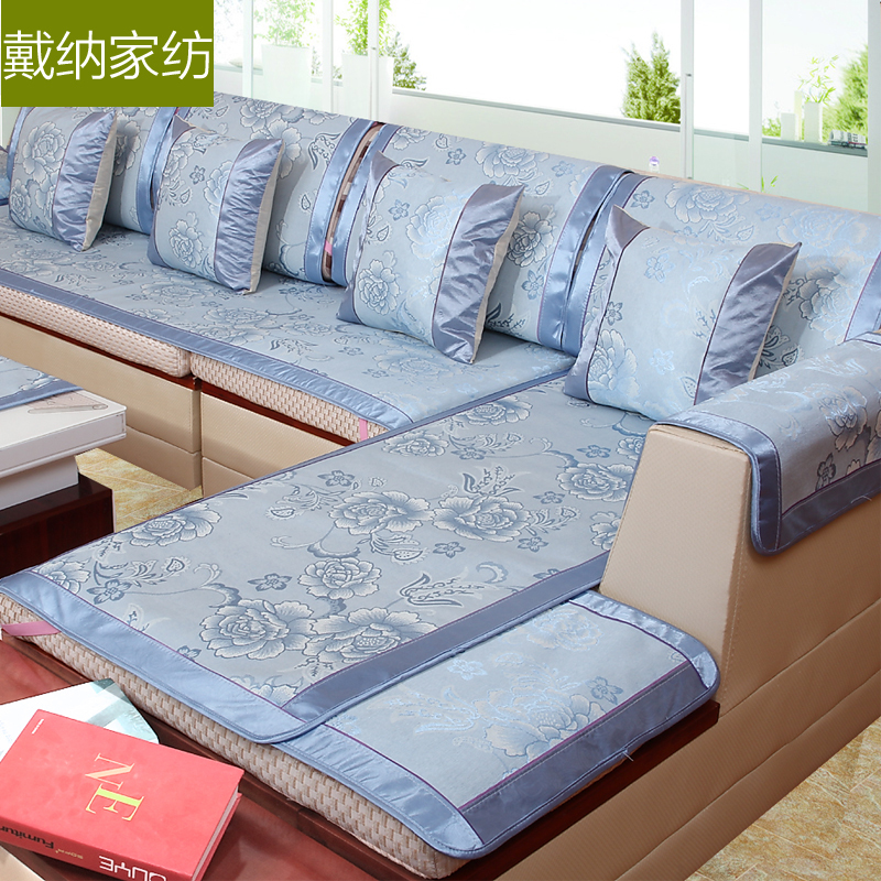 Summer Ice Silk Sofa Cover Cushion Mat Rattan Sofa Seat