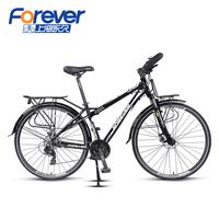 long distance aluminum alloy frame road bike cycling 24 speed adult male and female 700C double disc brakes mountain bike