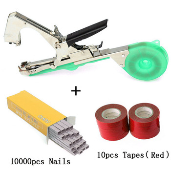 ALLSOME Plant Branch Tapetool Tapener Tapes Garden Tools Plant Tying Packing Vegetable Stem Strapping with 10 Roll Tapes HT2606 - Spain, set 1