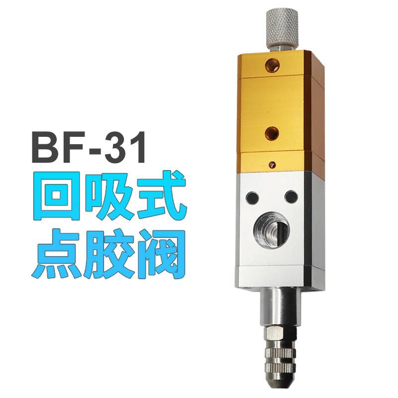 Return Suction Dispensing Valve BF 31 Glue Dropper Tool Accessories