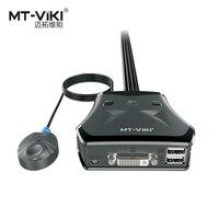 Nowy Projekt MT-VIKI 2 Port DVI Przełącznik KVM USB z Rozszerzenie Switcher i Oryginalny Kabel Przewodowy Inteligentny Instrukcja Pulpit MT-201DL