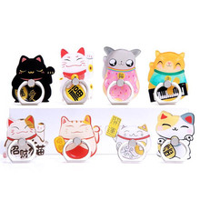 Cartoon Animal Good Lucky Cat Mobile Phone Stand Holder Finger Ring Smartphone Cute Bear Holder Stand For Samsung All Phone