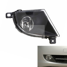 Для BMW E60 5 серии 2008 2009 2010 Авто Туман лампы прозрачные линзы передний бампер автомобиля решетка вождения Противотуманные фары 63177177711 63177177712