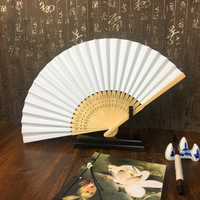 Hot Sale 50 pcs/lot White Folding Elegant Paper Hand Fan Wedding Party Favors 21cm(white)