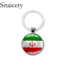 Sitaicery 2019 Newest Metal Key Ring Football World Cup Keychain Ukraine/ United States National Flag Glass Cabochon Chains