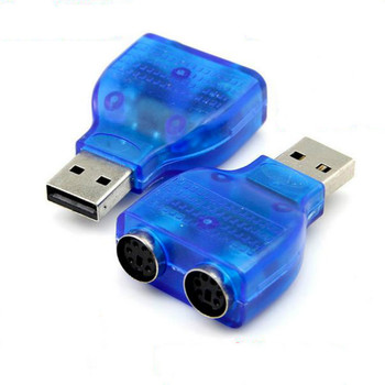 USB to PS/2 Adapter PC Keyboard Mouse Converter Adapter For Desk PC Computer or Laptop Blue image