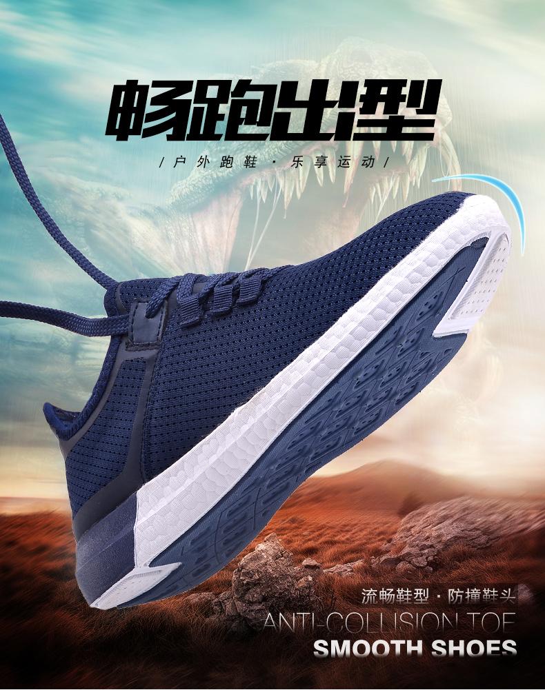 UNN Unisex Running Shoes Men New Style Breathable Mesh Sneakers Men Light Sport Outdoor Women Shoes Black Size EU 35-44 4