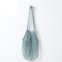 Сетчатая Сумка для шопинга сетчатая черепаха сумка струнная хозяйственная сумка дышащая многоразовая подвесная кухонная мусорная сумка для хранения продуктов