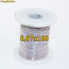 ChengHaoRan 0.07X100 Strengen Aandelen Litz draad meeraderige koperdraad polyester zijde envelop envelop garen verkocht door meter