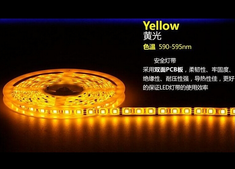 LED strip lamp 5050 yellow DC 12V 5M 60led=1 meter 300led=5 meter=1roll Flexible Glue waterproof IP65 led strip bar light 5050