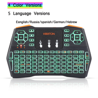 VIBOTON I8 Plus English Russian Spanish Handheld Mini Wireless Keyboard With Touch Pad 2 4GHz Gaming