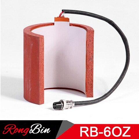 substituicao do elemento de aquecimento maquina de sublimacao caneca envoltorio caneca aquecimento mat pad para