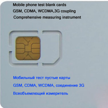 Мобильный телефон тестирование пустой картой и