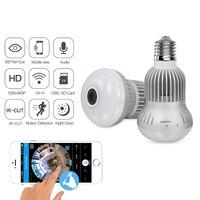 2 4G WiFi Surveillance IP Mini Camera Security Cam 360 Degree CCTV Wireless Motion Sensor 1